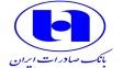 بانک صادرات شعبه مرجان