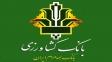 بانک کشاورزی شعبه عربها