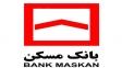 بانک مسکن شعبه مرکز تجاری
