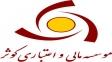 موسسه مالی اعتباری توسعه