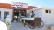 رستوران کلبه درویش