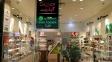 فروشگاه ایوروشه