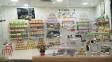 فروشگاه هربال فورمولا
