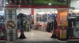 فروشگاه نایک ونوس