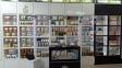 فروشگاه آرایشی و بهداشتی و عطر بیوتی کد