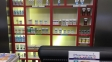 فروشگاه لایف