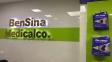 فروشگاه ابن سینا