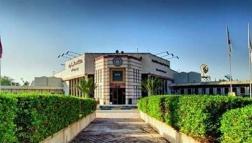 دانشگاه صنعتی شریف کیش