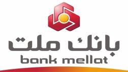 بانک ملت شعبه مرکزی