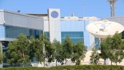اداره فناوری اطلاعات و ارتباطات سازمان منطقه آزاد کیش