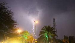 اداره هواشناسی