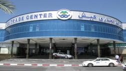 فروش غرفه48مترمرکزتجاری کیش