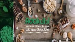 شرکت صنایع غذایی آداک ارنیکای کیش