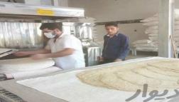 فروش غرفه خدماتی نانوایی مرکز شهر