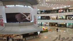 فروش غرفه ۲۴ متری# بازار مروارید