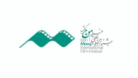 ارسال بیش از ۴ هزار اثر به جشنواره موج کیش