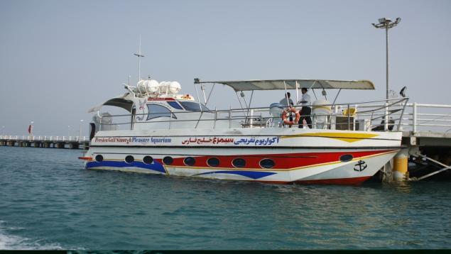 کشتی تفریحی آکواریوم سیمرغ