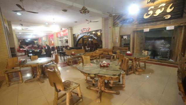رستوران سنتی پاتوق