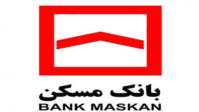 بانک مسکن شعبه سفین