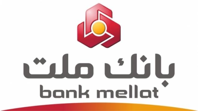 بانک ملت شعبه بورس کالا