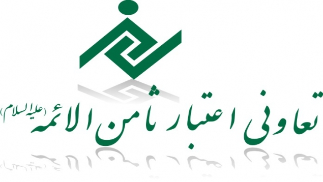 موسسه ثامن الائمه شعبه سفین