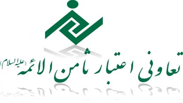 موسسه ثامن الائمه شعبه ویلاهای مروارید