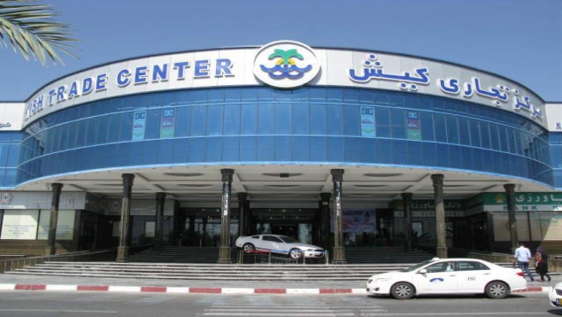 فروش غرفه بازار مرکز تجاری کیش
