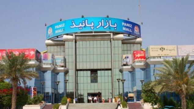 فروش غرفه بازار پانیذ کیش