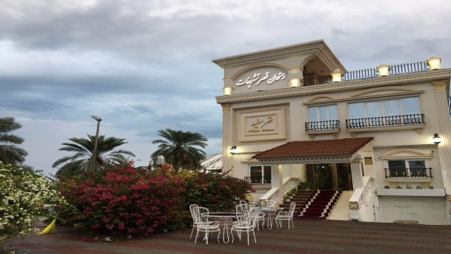 رستوران قصر تشریفات