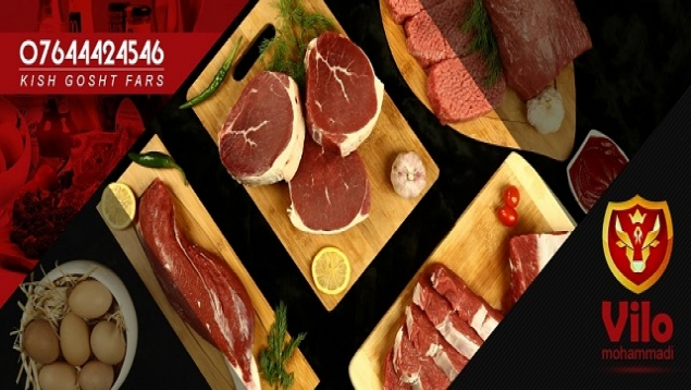 کیش گوشت