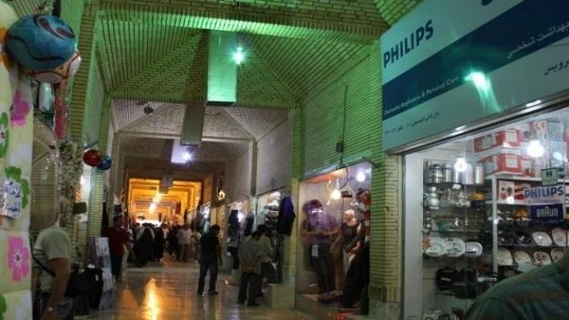 بازار عربها