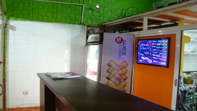 آشپزخانه همشهری
