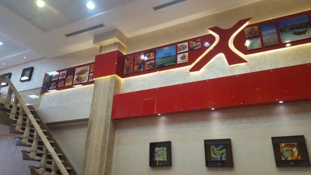 رستوران البیک