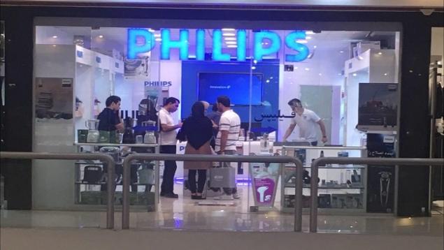 شرکت شکوفا منش نمایندگی فلیپس