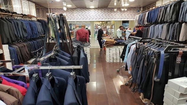 فروشگاه پاکو رومانو