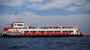 کشتی تفریحی آرتمیس کیش