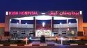 تلاش شبانه روزی 230 نفر در بيمارستان كيش براي ارائه خدمات درماني مطلوب به ساكنان و گردشگران