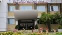 یک مقام مسئول: ساختمانهای پردیس دانشگاه شیراز در کیش به فروش می رسد