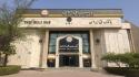 ساعت کار بانکها و موسسات مالی و اعتباری در کیش اعلام شد