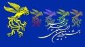 برگزاری جشنواره فیلم فجر در کیش با رعایت پروتکلهای بهداشتی