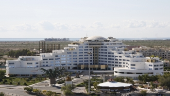 هتل بزرگ ارم