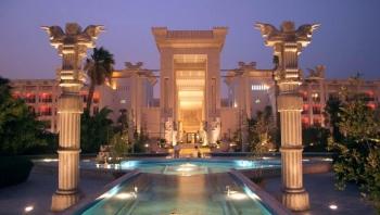 هتل بزرگ داریوش