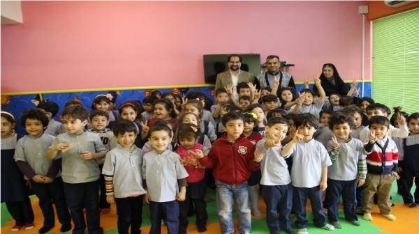 طرح مصونسازی کودکان در مهدهای کودک کیش