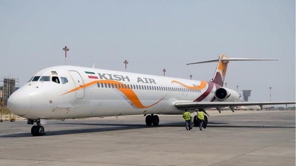 سرپرست جدید شرکت هواپیمایی کیشایر منصوب شد