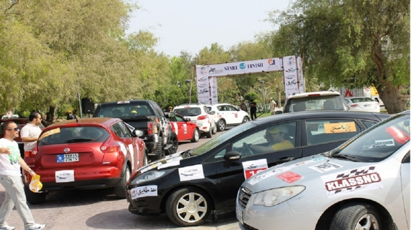 برگزاری مسابقات رالی خانواده در کیش