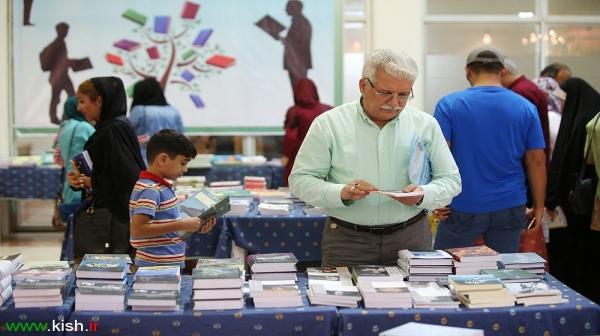 برگزاری نمایشگاه کتاب در فرهنگسرای سنایی