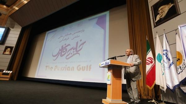 آغاز نخستین همایش بین المللی خلیج فارس در کیش