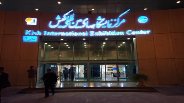 جزیره کیش میزبان 15 نمایشگاه بزرگ بین المللی و ملی در سال 95