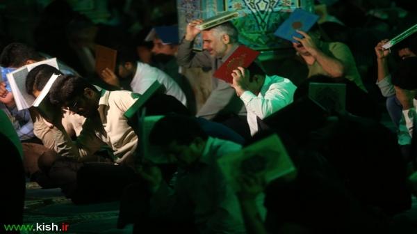 مراسم شب قدر درمساجد كيش