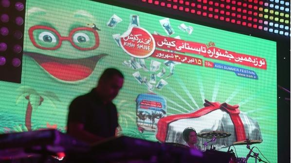 آغاز جشنواره تابستانی کیش با استقبال پرشور شهروندان وگردشگران